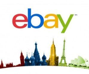 eBay è sicuro